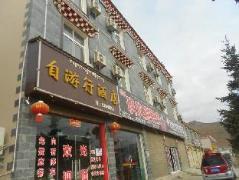 Shangri-la Ziyouxing Hotel   Hotel in Shangri-La