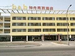 B&B Inn (Beijing Hangtiancheng) | Hotel in Beijing