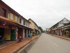Laos Hotel | Salakphet Guesthouse