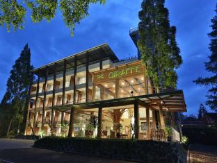 /de-de/royal-safari-garden-resort-convention/hotel/puncak-id.html?asq=jGXBHFvRg5Z51Emf%2fbXG4w%3d%3d
