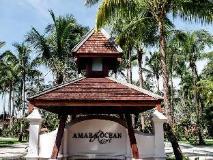 Amara Ocean Resort: entrance