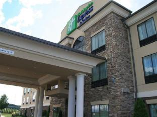 Holiday Inn Express Hotel And Suites Youngstown W I 80 Niles Area