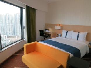 Holiday Inn Express Hong Kong Kowloon East Hong Kong - Corner Room