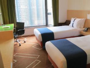 Holiday Inn Express Hong Kong Kowloon East Hong Kong - Partial Seaview Twin