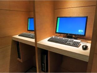 Holiday Inn Express Hong Kong Kowloon East Hong Kong - Computer Corner