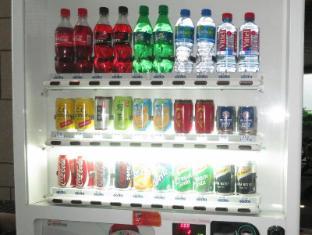 Holiday Inn Express Hong Kong Kowloon East Hong Kong - Automatic Vending Machine