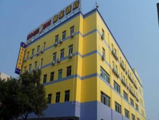 /home-inn-xiamen-jimei-university-branch/hotel/xiamen-cn.html?asq=5VS4rPxIcpCoBEKGzfKvtBRhyPmehrph%2bgkt1T159fjNrXDlbKdjXCz25qsfVmYT