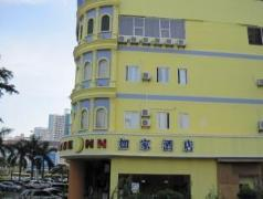 Home Inn Xiamen Lianban Xinjing Branch | Hotel in Xiamen
