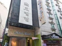Reem Hotel | South Korea Hotels Cheap