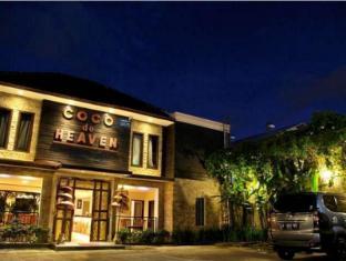 Coco de Heaven Hotel Balis - Viešbučio išorė