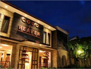 Coco de Heaven Hotel Bali - Tampilan Luar Hotel