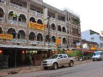Lankham Hotel: