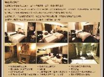 The Ten Hotel: facilities