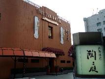 The Ten Hotel:
