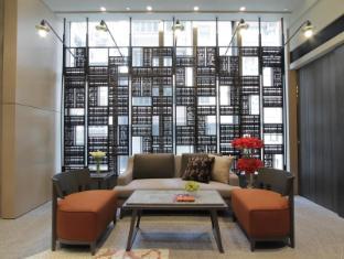 V Wanchai 2 Hotel Hongkong - Empfangshalle