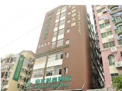 Shanshui Trends Hotel Zhongshan Dadao China