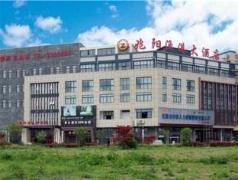 Wuhu Zhaoyangyugang Hotel   China Budget Hotels