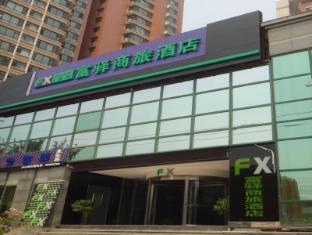 FX Hotel Chaoyang Park