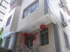 Xiamen Jiadahua Inn | Hotel in Xiamen