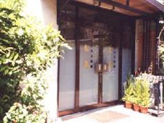 Business Ryokan Matsushima Japan