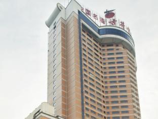 /holiday-inn-hefei/hotel/hefei-cn.html?asq=jGXBHFvRg5Z51Emf%2fbXG4w%3d%3d