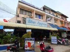 Blue Lagoon Guest House & Bar | Thailand Cheap Hotels