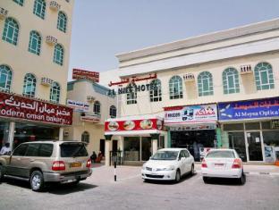 /al-nile-hotel/hotel/salalah-om.html?asq=GzqUV4wLlkPaKVYTY1gfioBsBV8HF1ua40ZAYPUqHSahVDg1xN4Pdq5am4v%2fkwxg