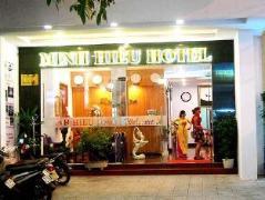 Minh Hieu Hotel | Hue Budget Hotels