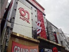 ON Motel Haeundae