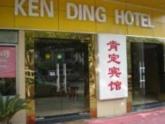 Nanjing Kending Longjiang 1 Hotel | Hotel in Nanjing