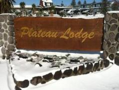 Plateau Lodge | New Zealand Budget Hotels