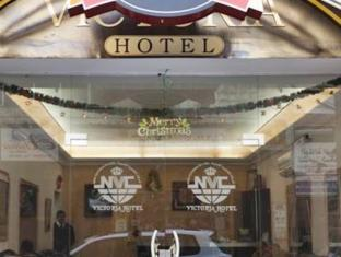 /fi-fi/victoria-hotel/hotel/jerusalem-il.html?asq=m%2fbyhfkMbKpCH%2fFCE136qQsbdZjlngZlEwNNSkCZQpH81exAYH7RH9tOxrbbc4vt