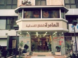 /al-amera-hotel-apartments/hotel/amman-jo.html?asq=5VS4rPxIcpCoBEKGzfKvtBRhyPmehrph%2bgkt1T159fjNrXDlbKdjXCz25qsfVmYT