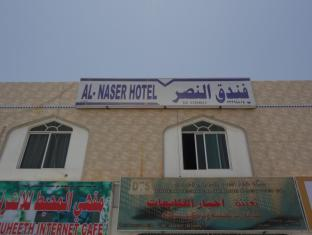 /al-nasr-hotel/hotel/salalah-om.html?asq=GzqUV4wLlkPaKVYTY1gfioBsBV8HF1ua40ZAYPUqHSahVDg1xN4Pdq5am4v%2fkwxg