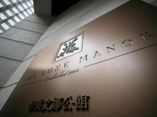 The Luxe Manor Hong Kong - Hotellet från utsidan