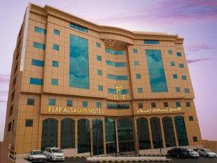 /ms-my/elaf-al-salam-hotel/hotel/mecca-sa.html?asq=jGXBHFvRg5Z51Emf%2fbXG4w%3d%3d