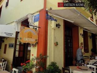 /enetiko-rooms/hotel/crete-island-gr.html?asq=jGXBHFvRg5Z51Emf%2fbXG4w%3d%3d