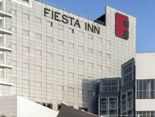 /fiesta-inn-cancun-las-americas/hotel/cancun-mx.html?asq=jGXBHFvRg5Z51Emf%2fbXG4w%3d%3d