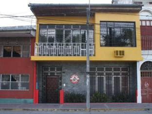 /flying-dog-hostel-iquitos/hotel/iquitos-pe.html?asq=jGXBHFvRg5Z51Emf%2fbXG4w%3d%3d