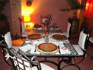 /zh-cn/riad-princesse-du-desert/hotel/marrakech-ma.html?asq=m%2fbyhfkMbKpCH%2fFCE136qWww5QVuWYwdaCDZQEPwUn%2bOcqiEO7Kf0fFlBrNJrYrf