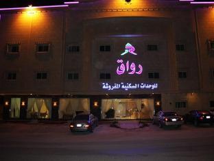 /rawaq-suites-4-al-falah/hotel/riyadh-sa.html?asq=jGXBHFvRg5Z51Emf%2fbXG4w%3d%3d