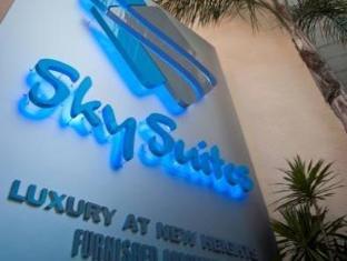 /sky-suites/hotel/beirut-lb.html?asq=5VS4rPxIcpCoBEKGzfKvtBRhyPmehrph%2bgkt1T159fjNrXDlbKdjXCz25qsfVmYT