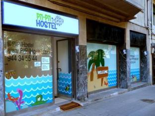 /pil-pil-hostel/hotel/bilbao-es.html?asq=jGXBHFvRg5Z51Emf%2fbXG4w%3d%3d