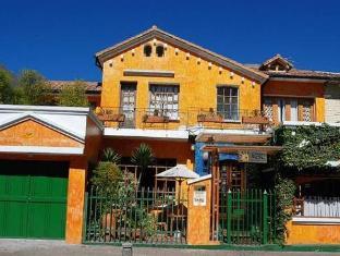 /la-casa-sol-classic/hotel/quito-ec.html?asq=jGXBHFvRg5Z51Emf%2fbXG4w%3d%3d