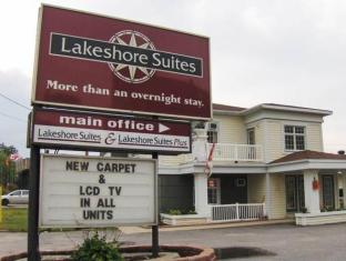 /lakeshore-suites/hotel/north-bay-on-ca.html?asq=jGXBHFvRg5Z51Emf%2fbXG4w%3d%3d