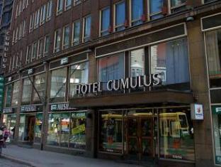 /ro-ro/cumulus-kaisaniemi/hotel/helsinki-fi.html?asq=jGXBHFvRg5Z51Emf%2fbXG4w%3d%3d