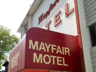 /ms-my/mayfair-motel/hotel/victoria-bc-ca.html?asq=5VS4rPxIcpCoBEKGzfKvtCae8SfctFncPh3DccxpL0DaSjGcV7C2XXMFfsy1rC4l1gBKbnZWVnYwBuiaJjLQtNjrQxG1D5Dc%2fl6RvZ9qMms%3d