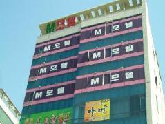 M Motel Incheon South Korea