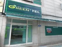 Goodstay Greentel Hotel: