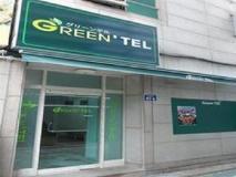 Goodstay Greentel Hotel: exterior